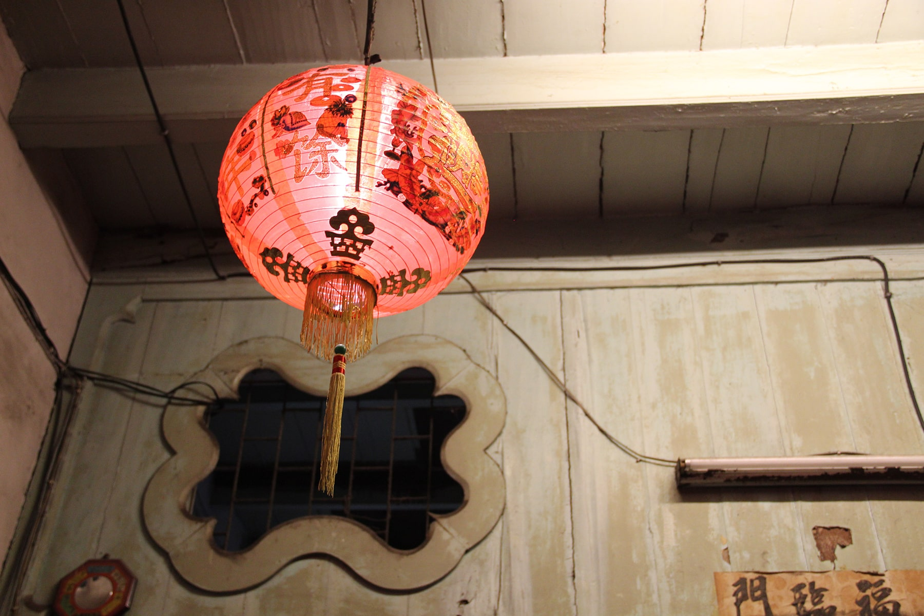 Chinese lamps hanging in Phuket Town