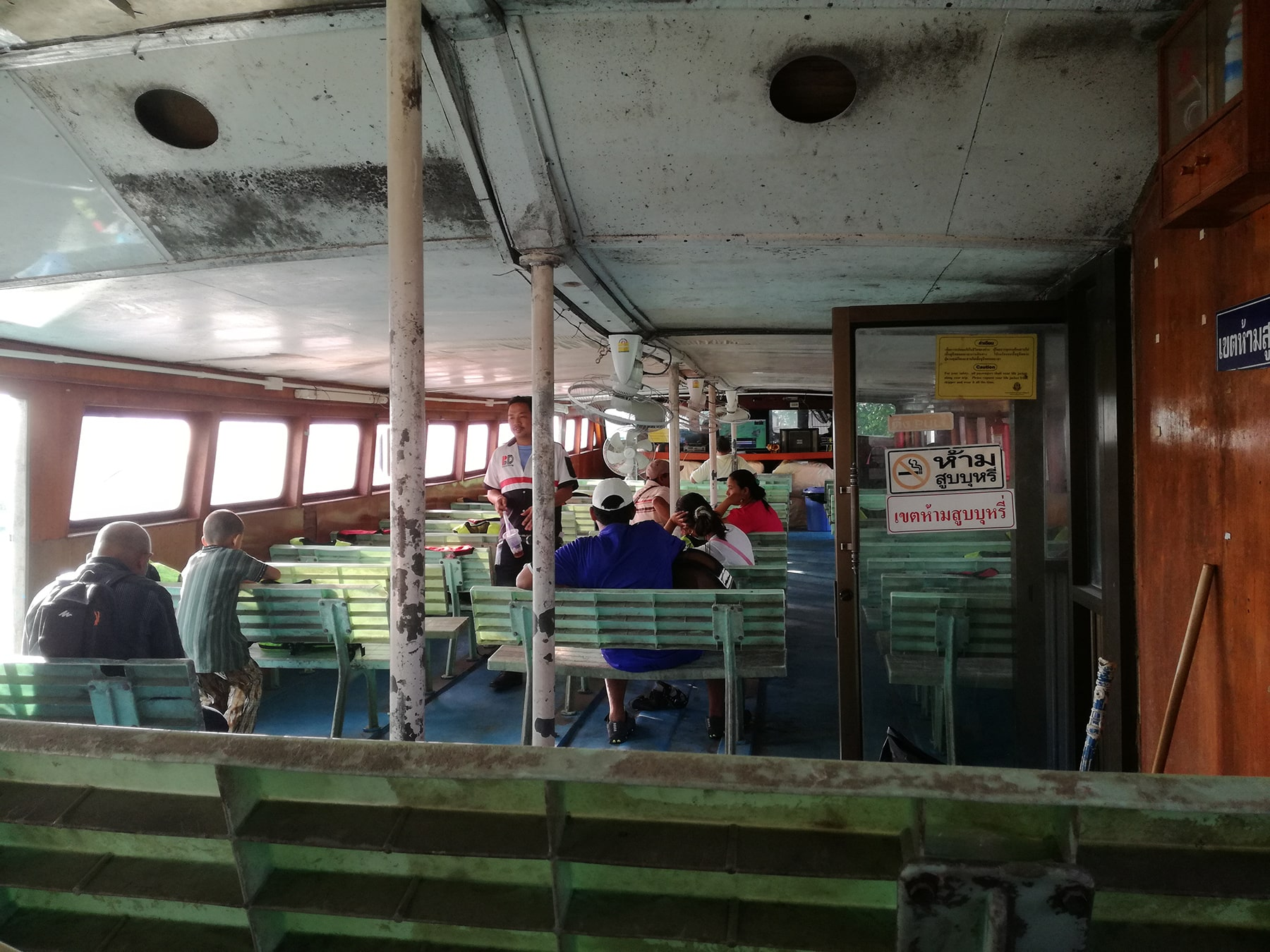 Wrecked ferry to Koh Yao Yai