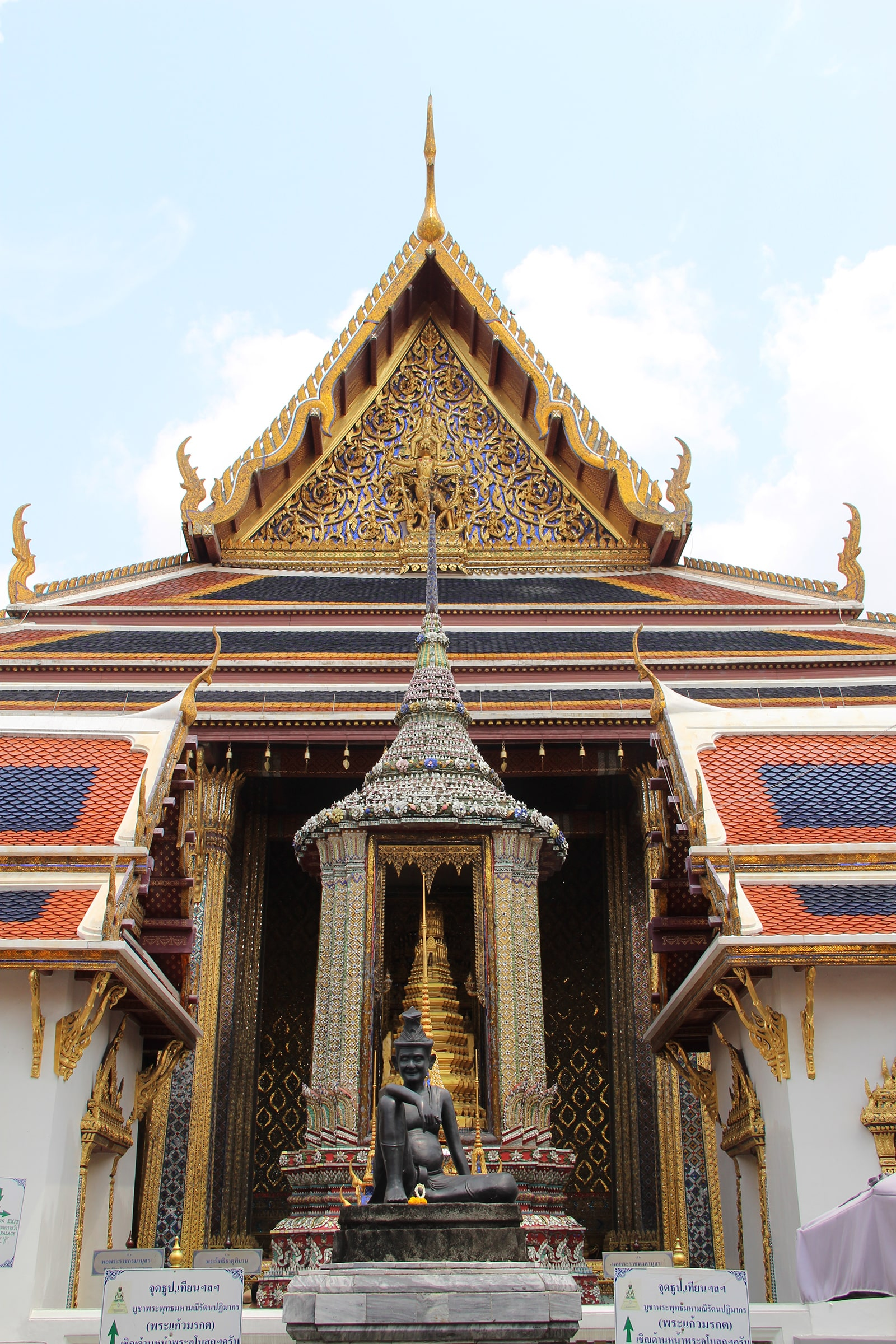 Entrata del complesso di Wat Pho